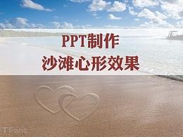 PPT教程(94):用形状组合功能画Chrome的LOGO