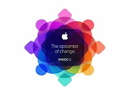 PPT教程(211):3分钟用PPT做出WWDC2015风格海报