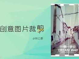 PPT教程(209):PPT打造微信集赞壁纸&集赞效果