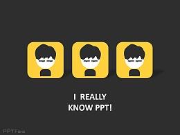 PPT如何制作矢量图标  ppt矢量图标素材