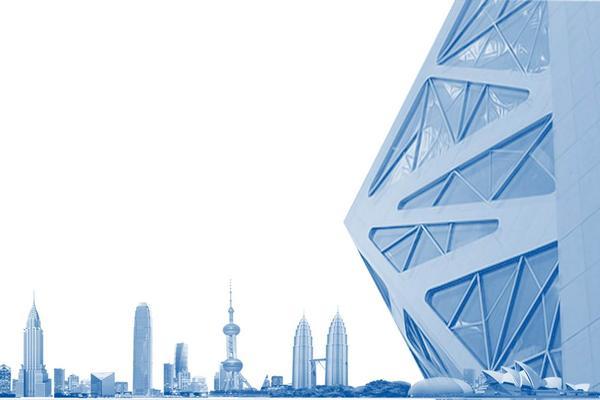 蓝色香港城市建筑PPT背景图片