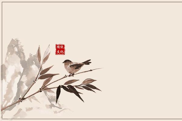 11张古典水墨中国风PPT背景图片