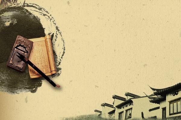 两张古典中国风PPT背景图片