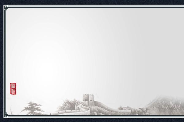 两张水墨古典PPT背景图