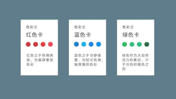 PPT目录页导航的几种常用方法-27