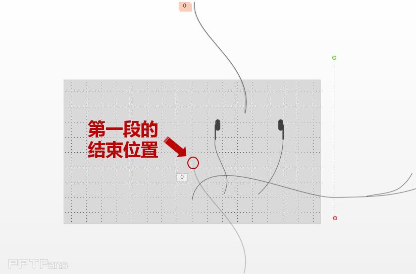 PPT动画大师之路-9