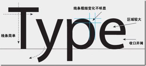 设计简洁风格的幻灯片-5