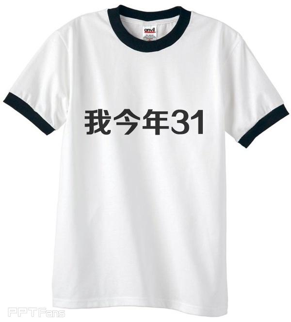 在设计中英文比中文好看的原因总结-2
