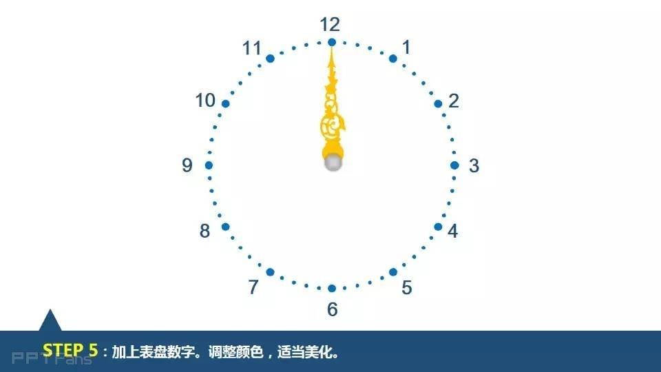 三分钟教程-8