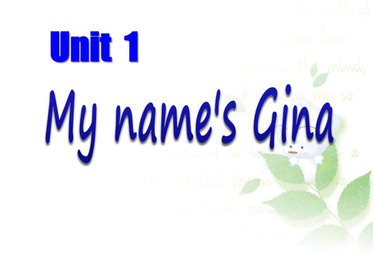 《My name's Gina》PPT课件4