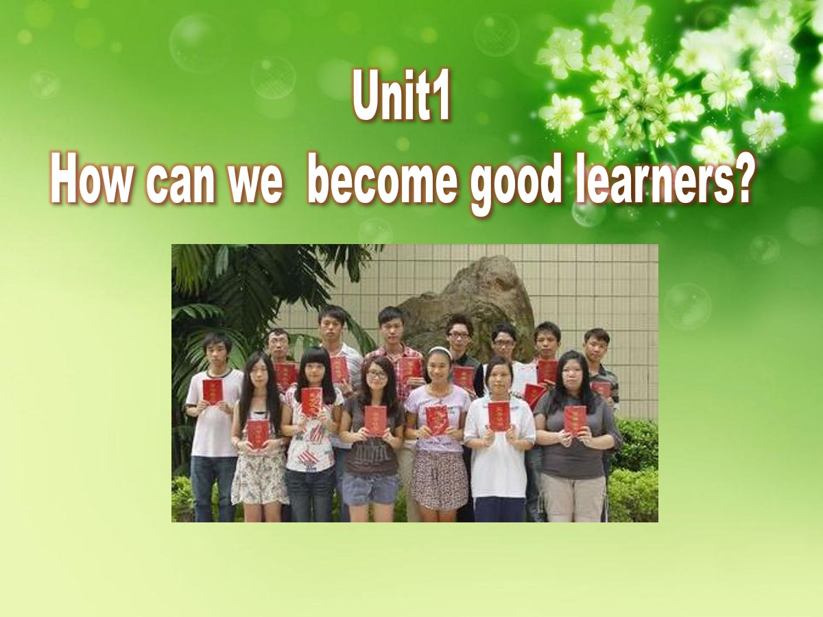 《How can we  become good learners?》PPT课件