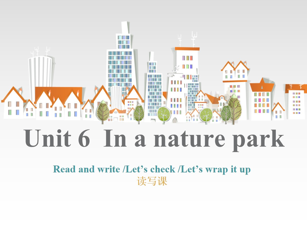 《In a nature park》PPT课件12