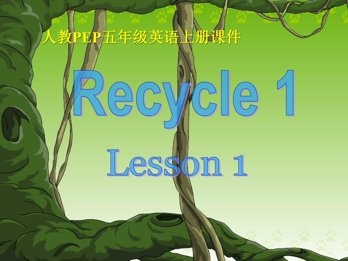 人教版PEP五年级英语上册《recycle1》PPT课件
