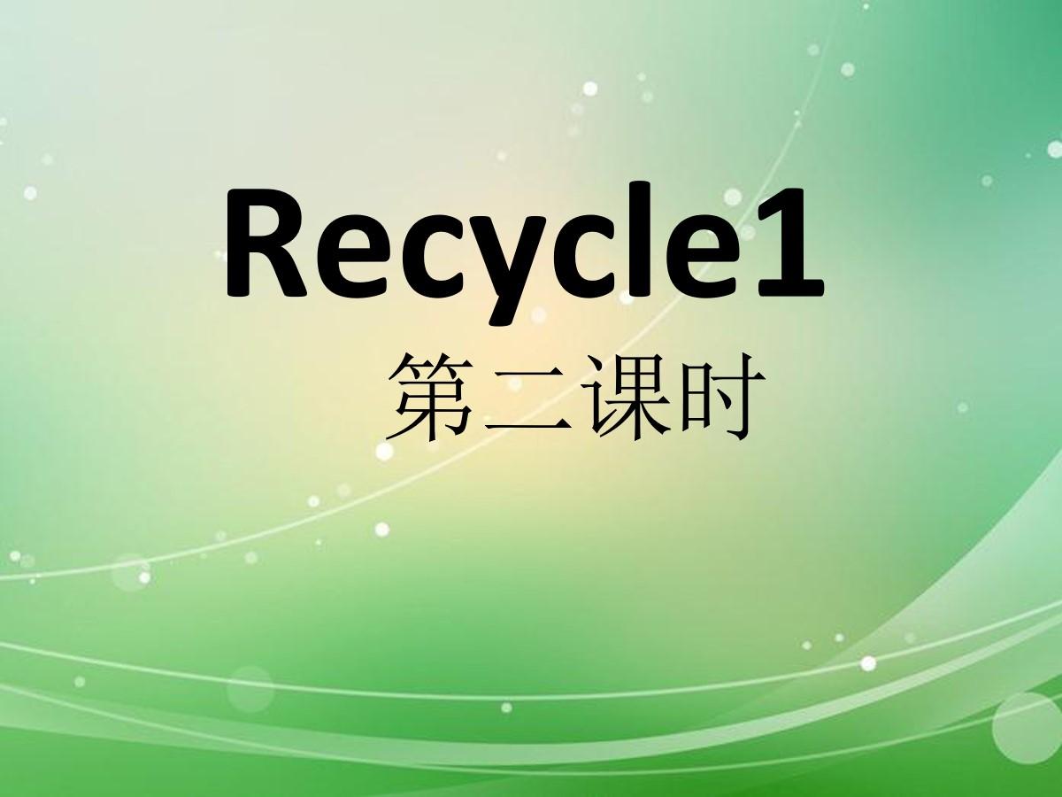 人教版PEP六年级英语上册《recycle1》PPT课件5
