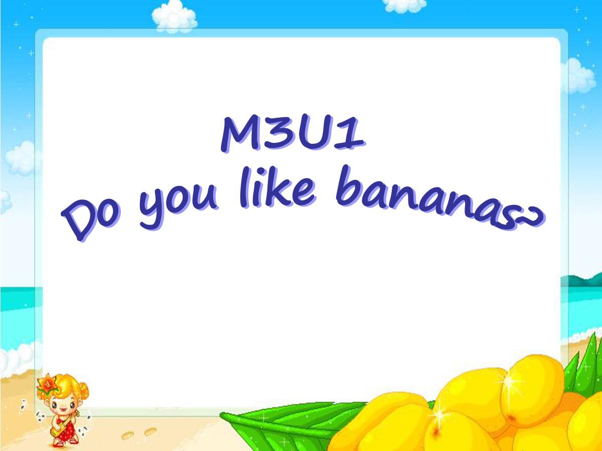《Do you like bananas?》PPT课件12