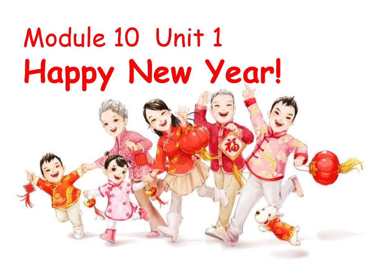 《Happy New Year!》PPT课件