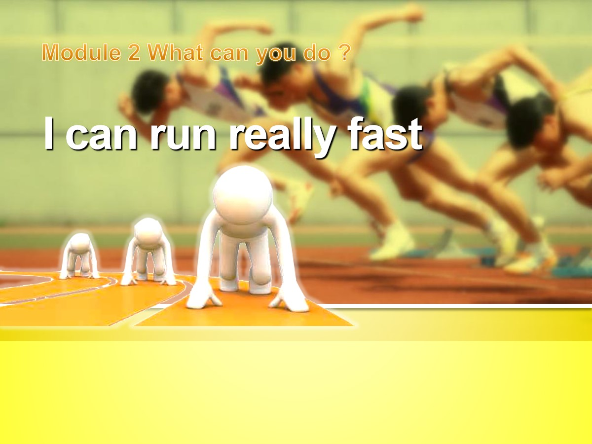 《I can run really fast》What can you do PPT课件5