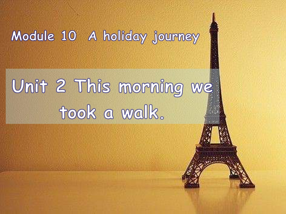 《This morning we took a walk》A holiday journey PPT课件