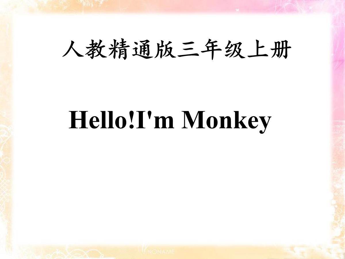 《Hello!I'm Monkey》PPT课件4