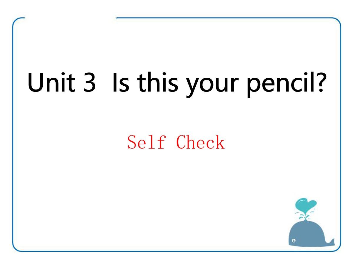 《Is this your pencil?》PPT课件15
