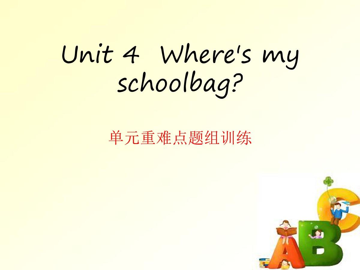 《Where's my schoolbag?》PPT课件10