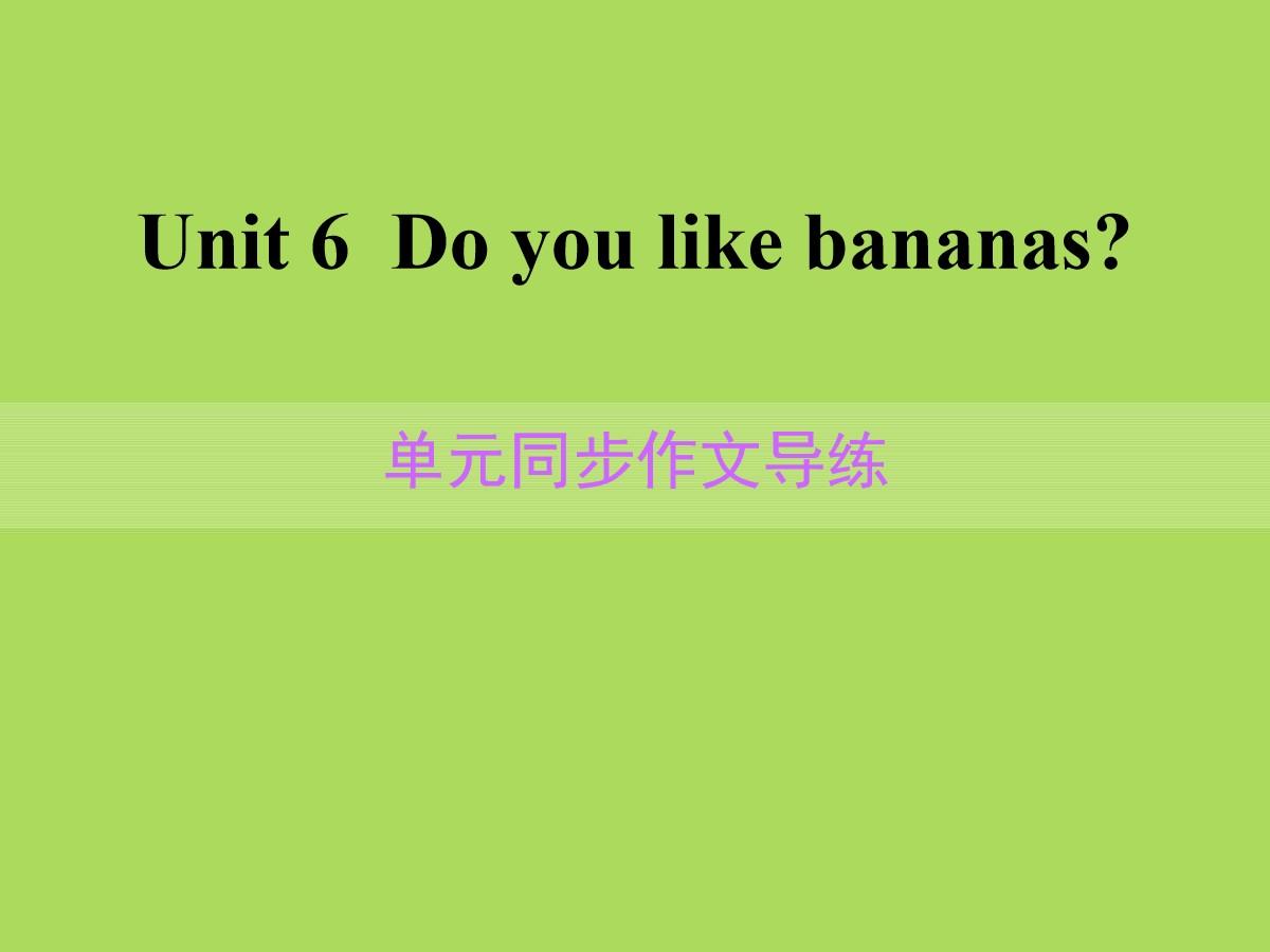 《Do you like bananas?》PPT课件13