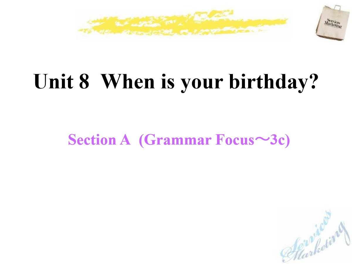 《When is your birthday?》PPT课件14