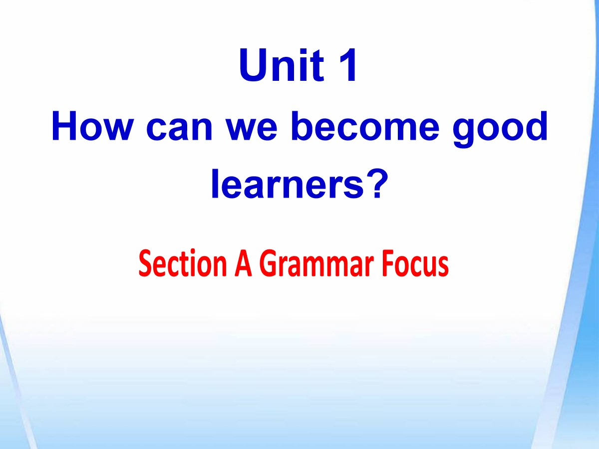 《How can we become good learners?》PPT课件16