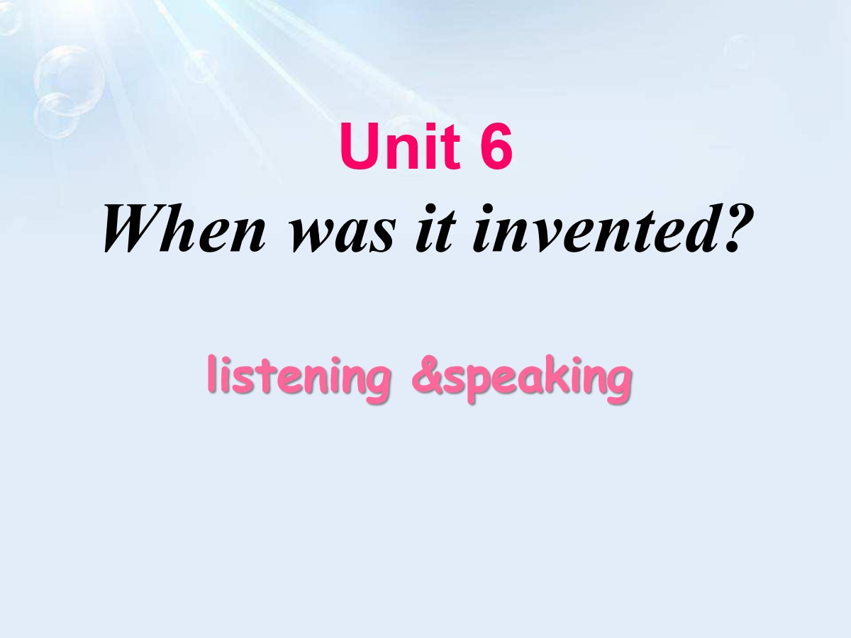 《When was it invented?》PPT课件22