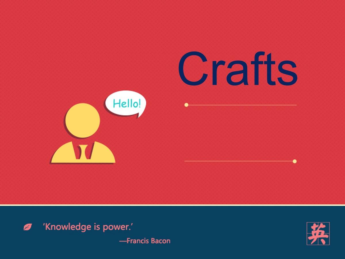 《Crafts》PPT