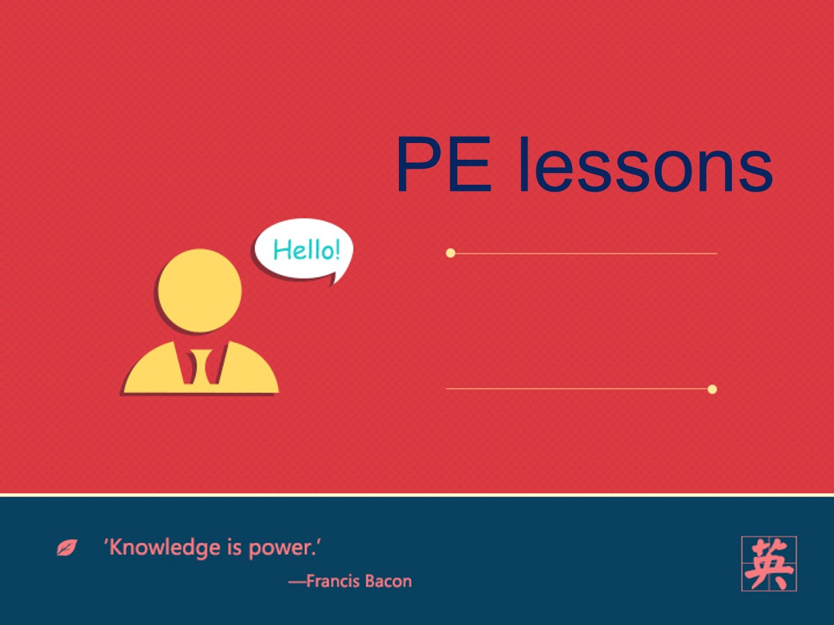 《PE lessons》PPT