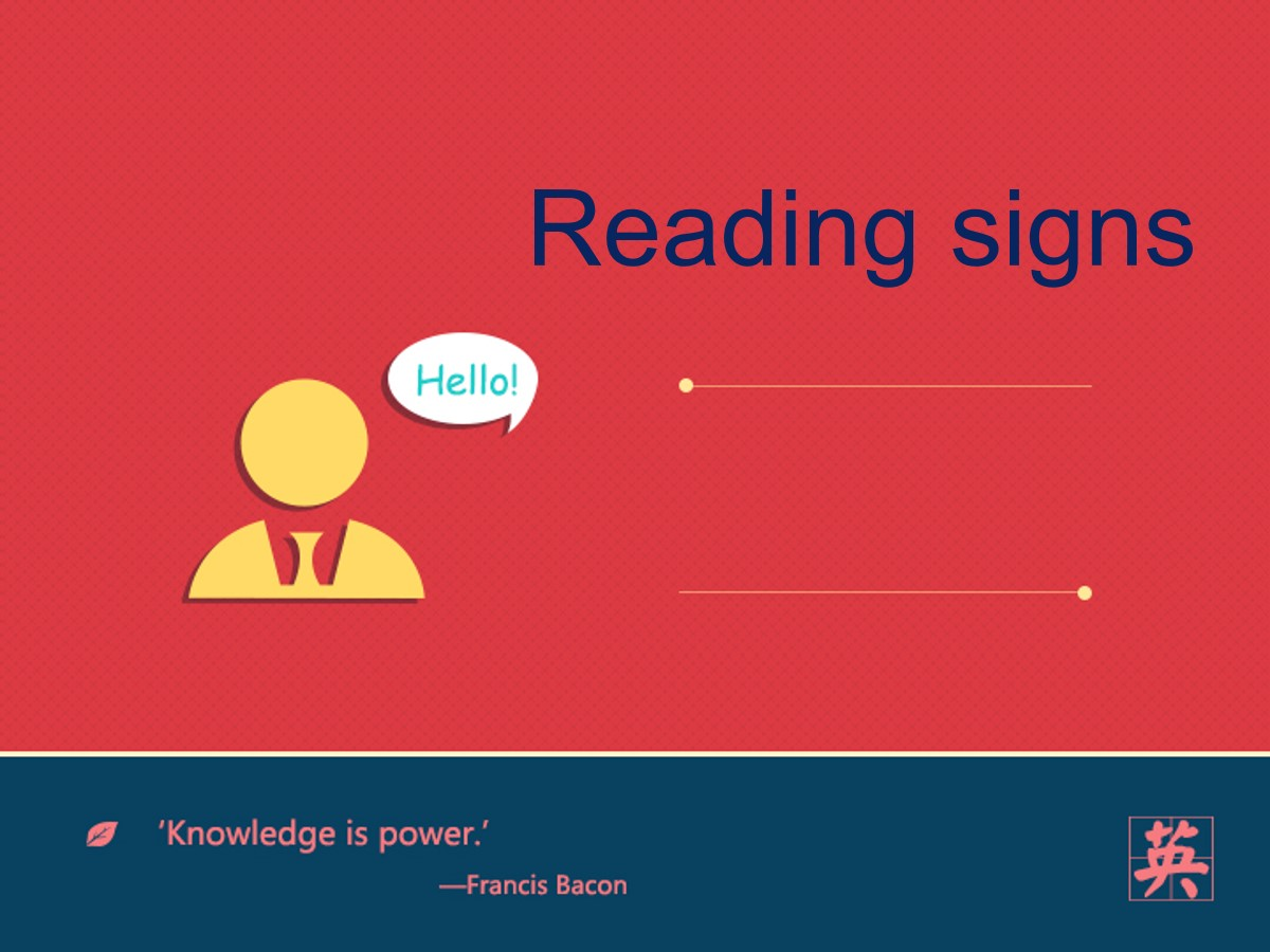 《Reading signs》PPT