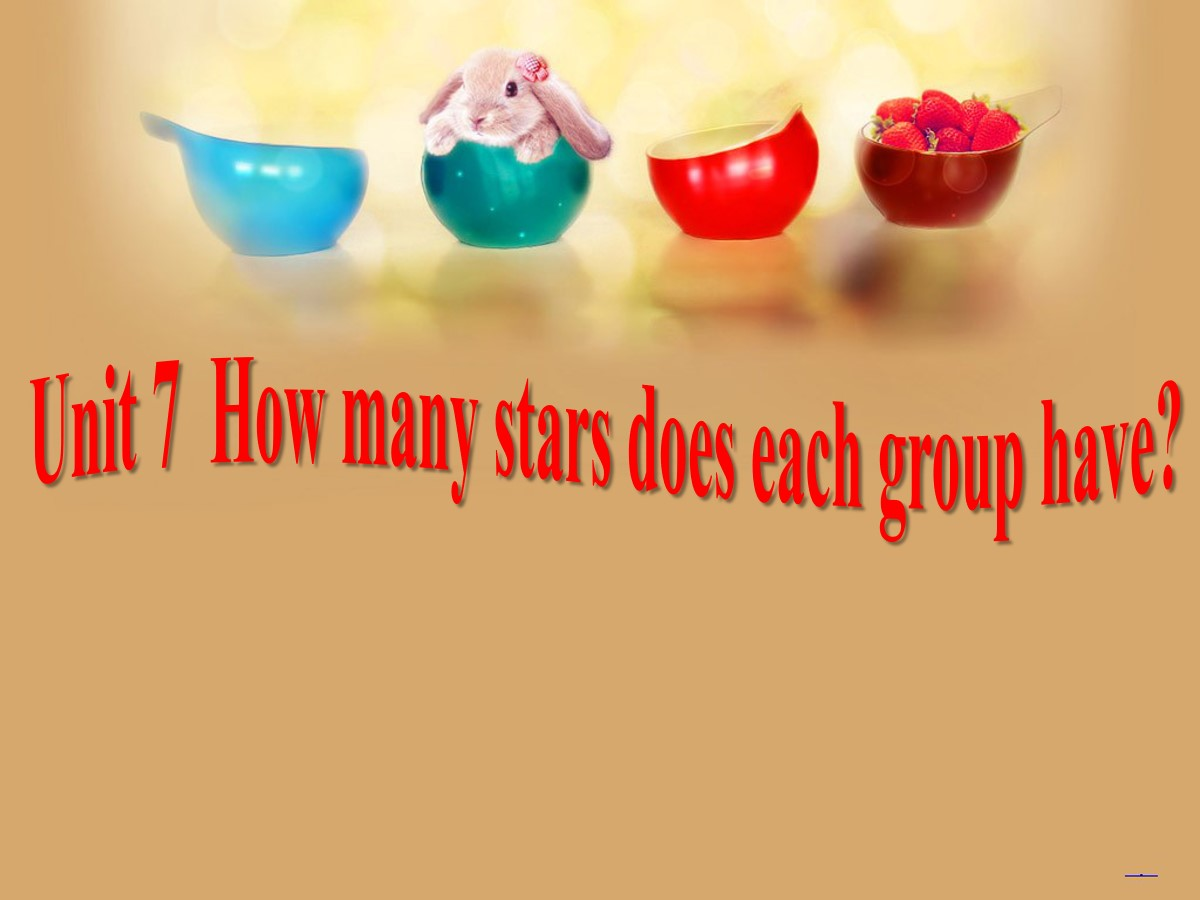 《How many stars does each group have》PPT课件
