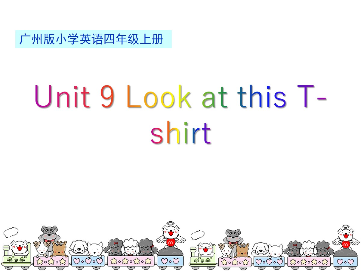 《Look at this T-shirt》PPT课件