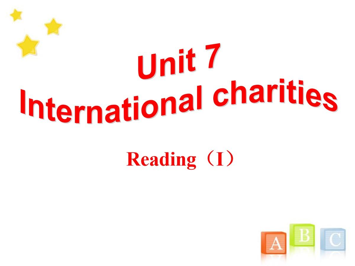 《Intemational charities》ReadingPPT
