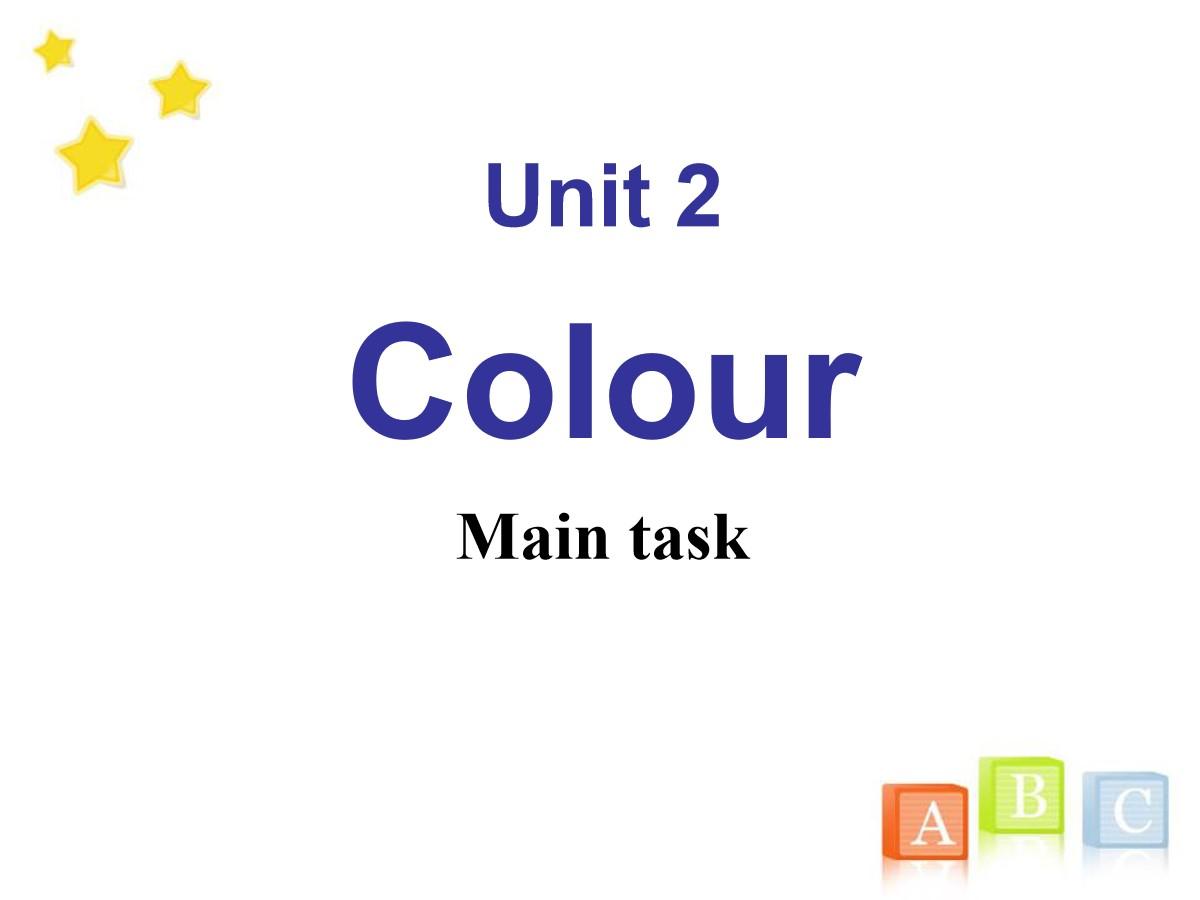 《Colour》Main taskPPT