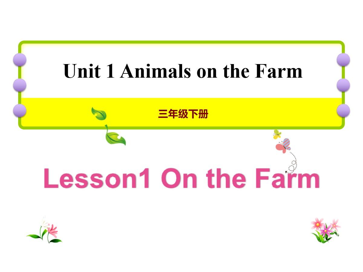 《On the Farm》Animals on the Farm PPT课件