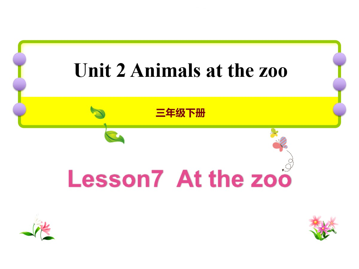 《At the zoo》Animals at the zoo PPT