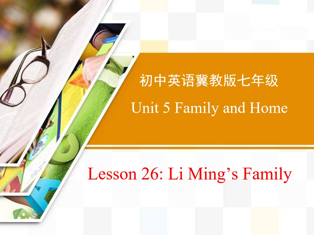 《Li Ming's Family》Family and Home PPT