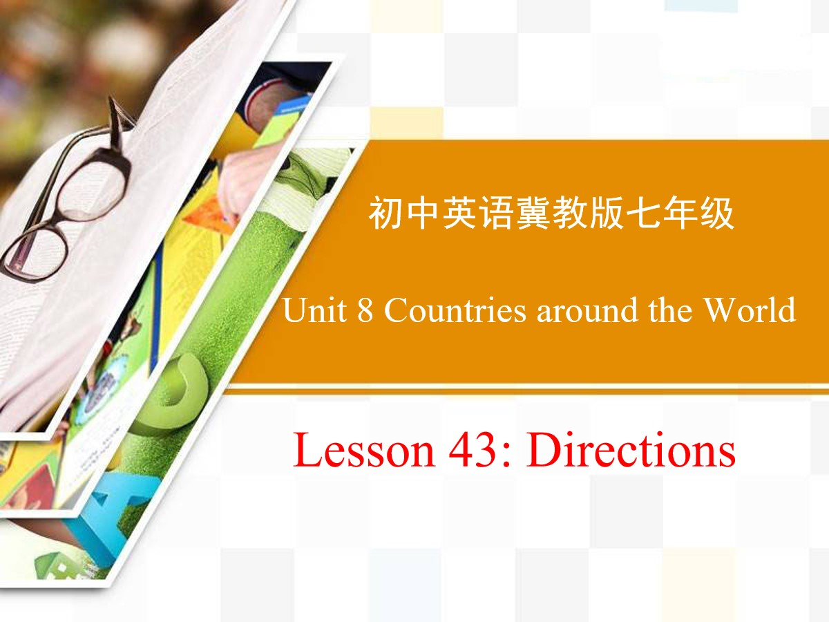 《Directions》Countries around the World PPT
