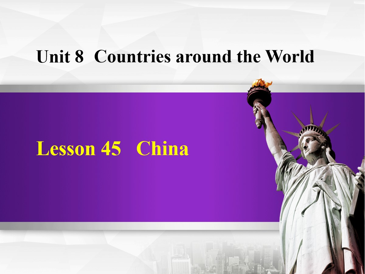 《China》Countries around the World PPT教学课件