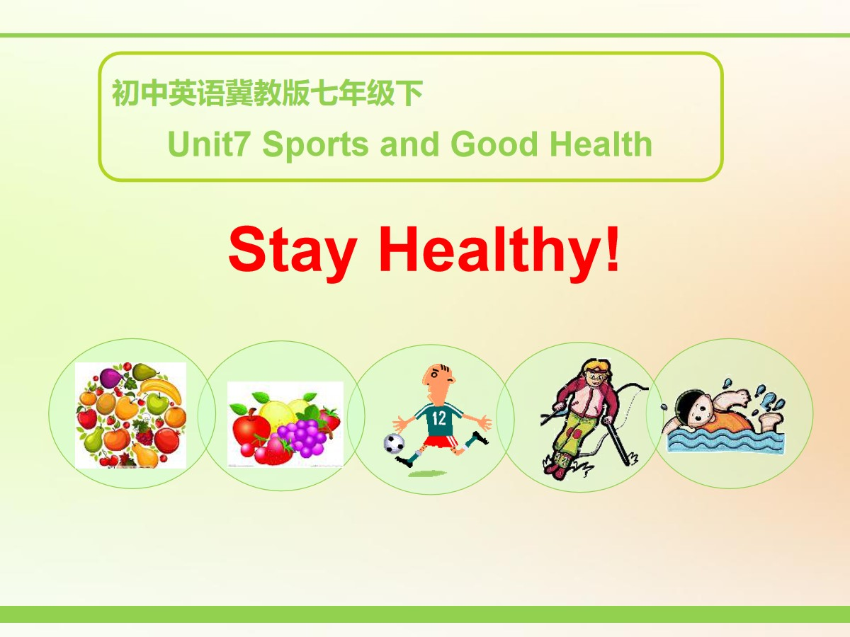 《Stay Healthy!》Sports and Good Health PPT