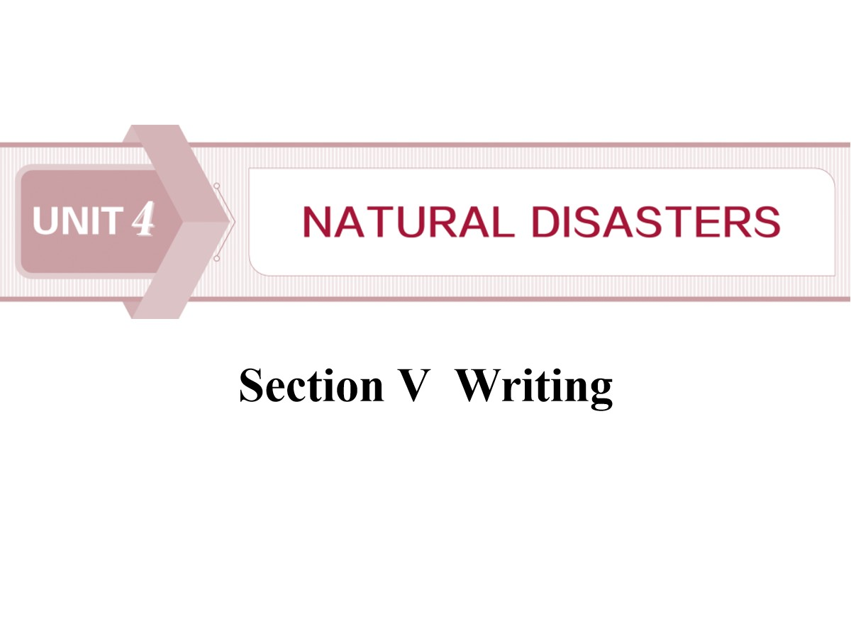 《Natural Disasters》Writing PPT