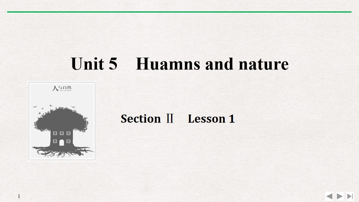 《Huamns and nature》SectionⅡPPT