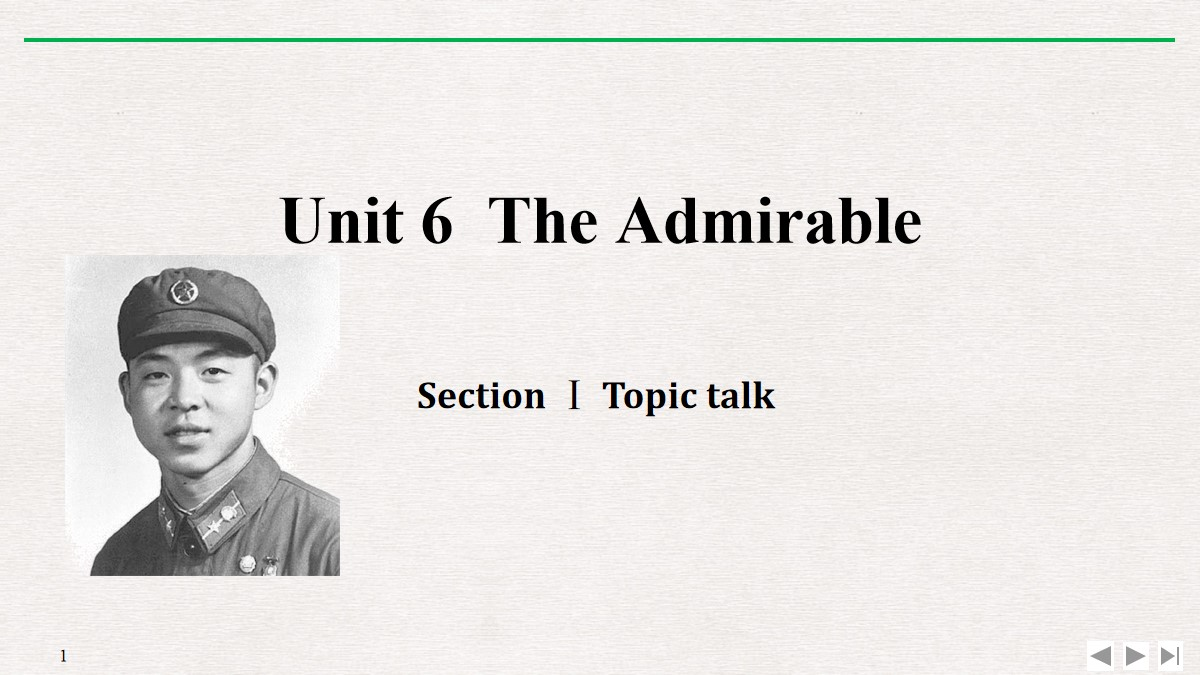 《The Admirable》SectionⅠPPT