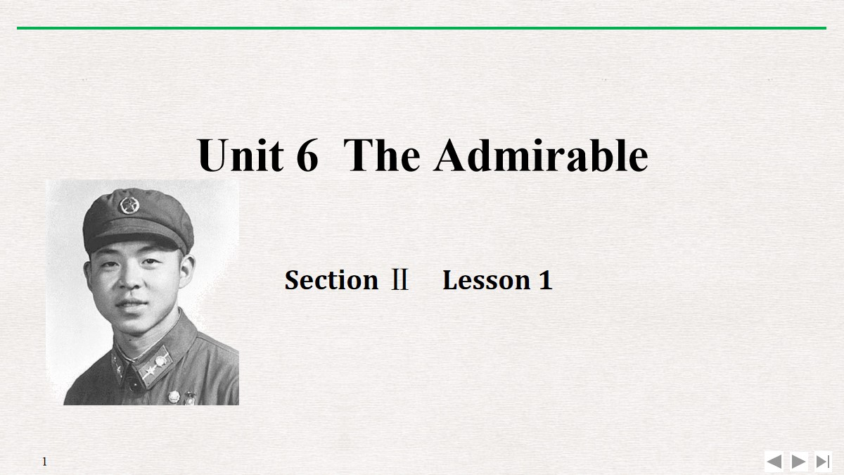 《The Admirable》SectionⅡPPT