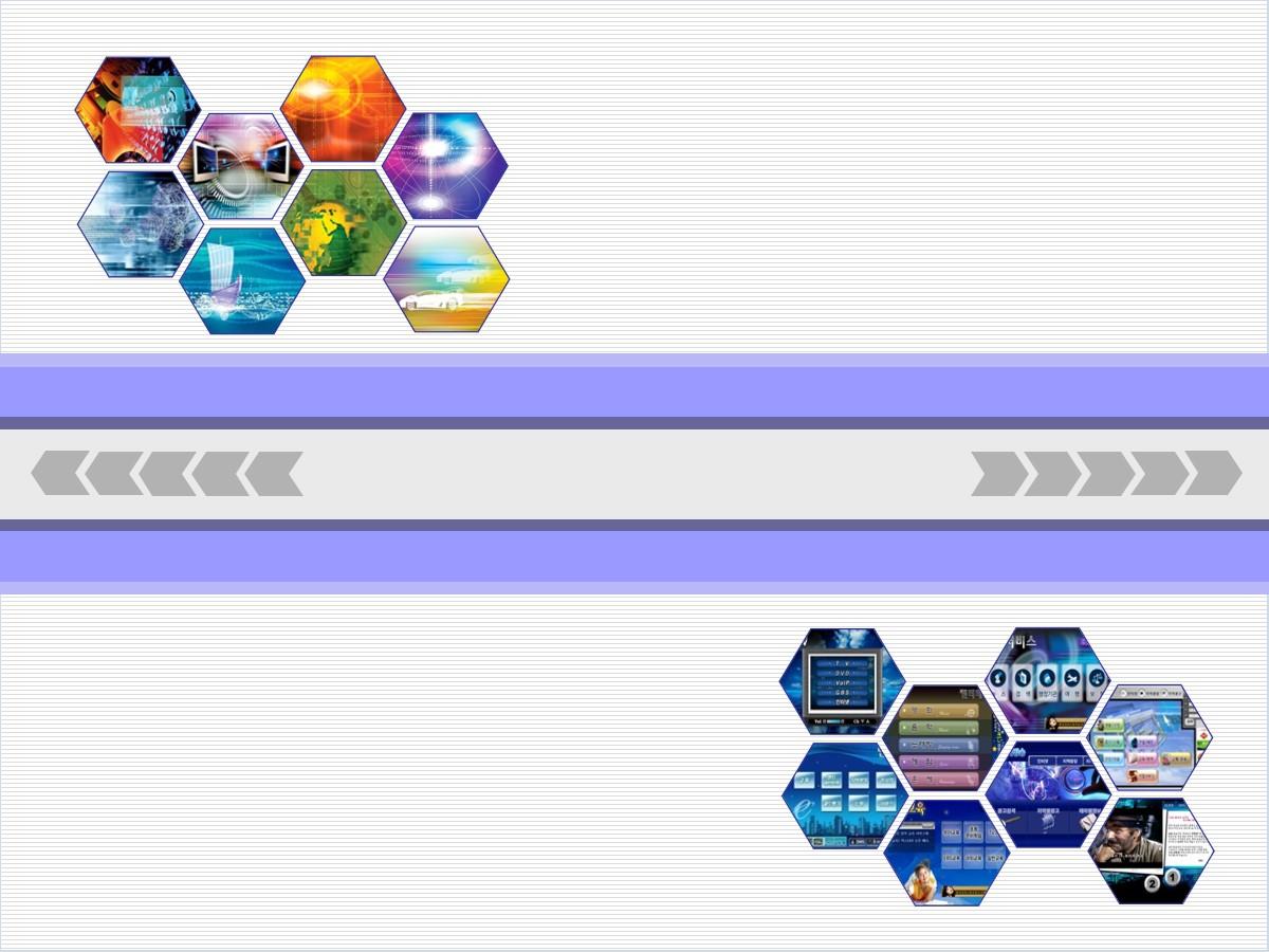 经典电脑科技背景PPT模板 科技类PPT