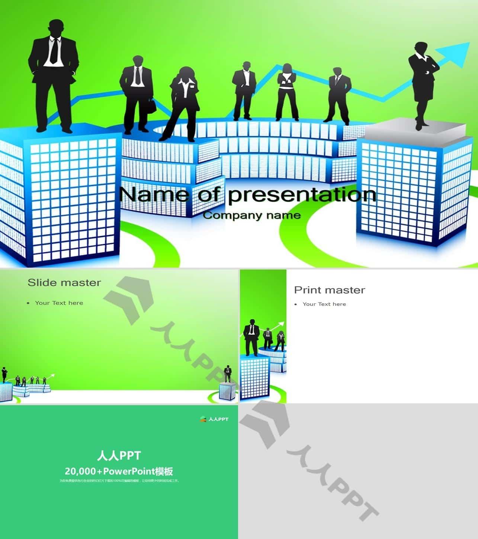业务部的同事们――商务PPT模板长图
