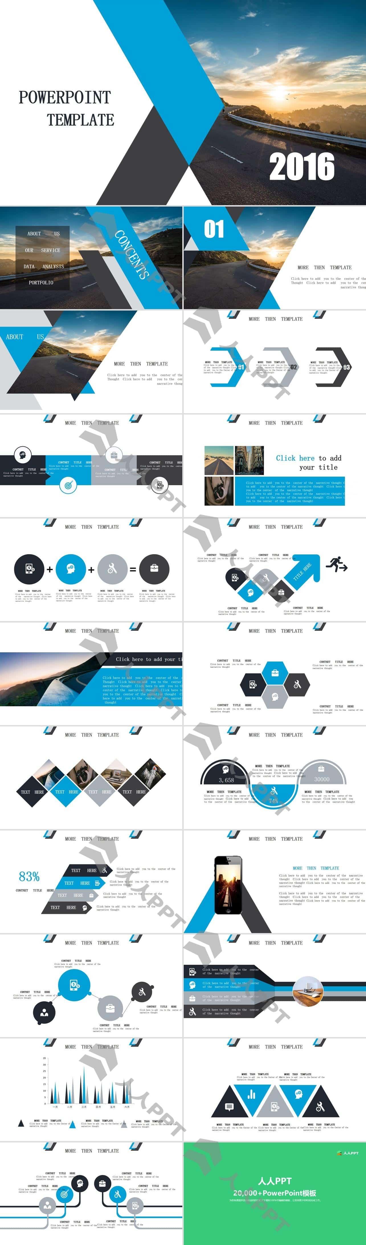 大图背景几何形状创意视觉排版精美商务PPT模板长图