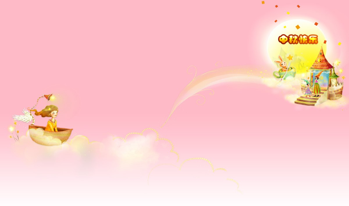 可爱的粉色背景中秋节幻灯片模板